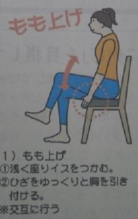 筋トレ1.jpg