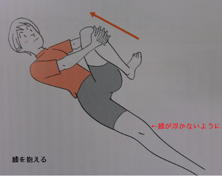 膝抱え.png